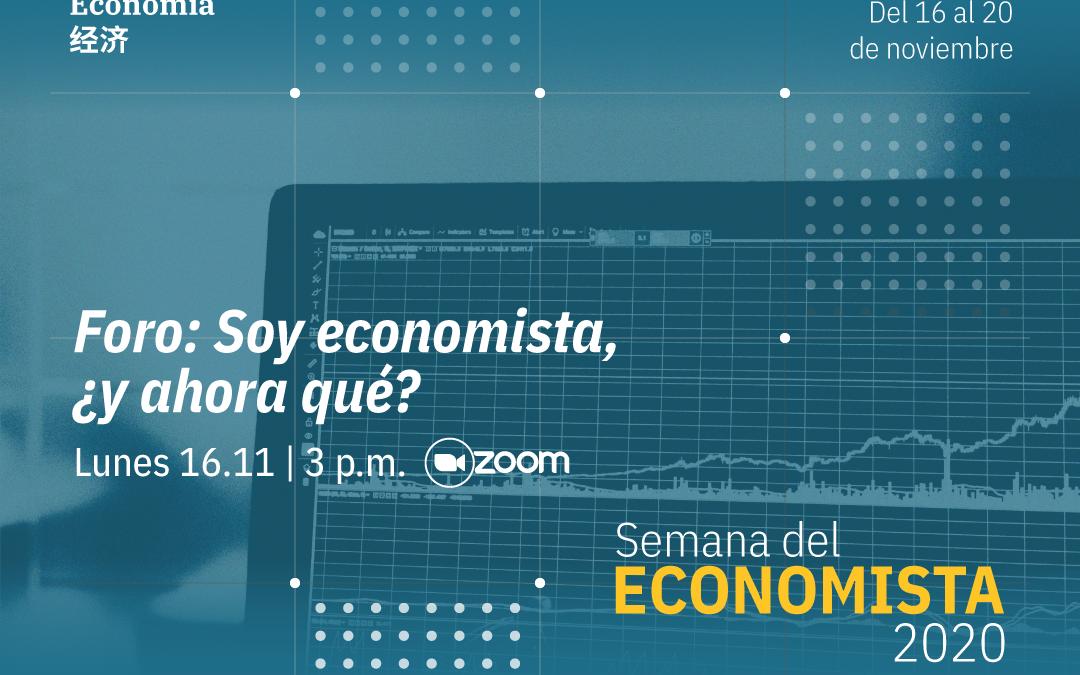Foro: Soy Economista y ¿Ahora qué?